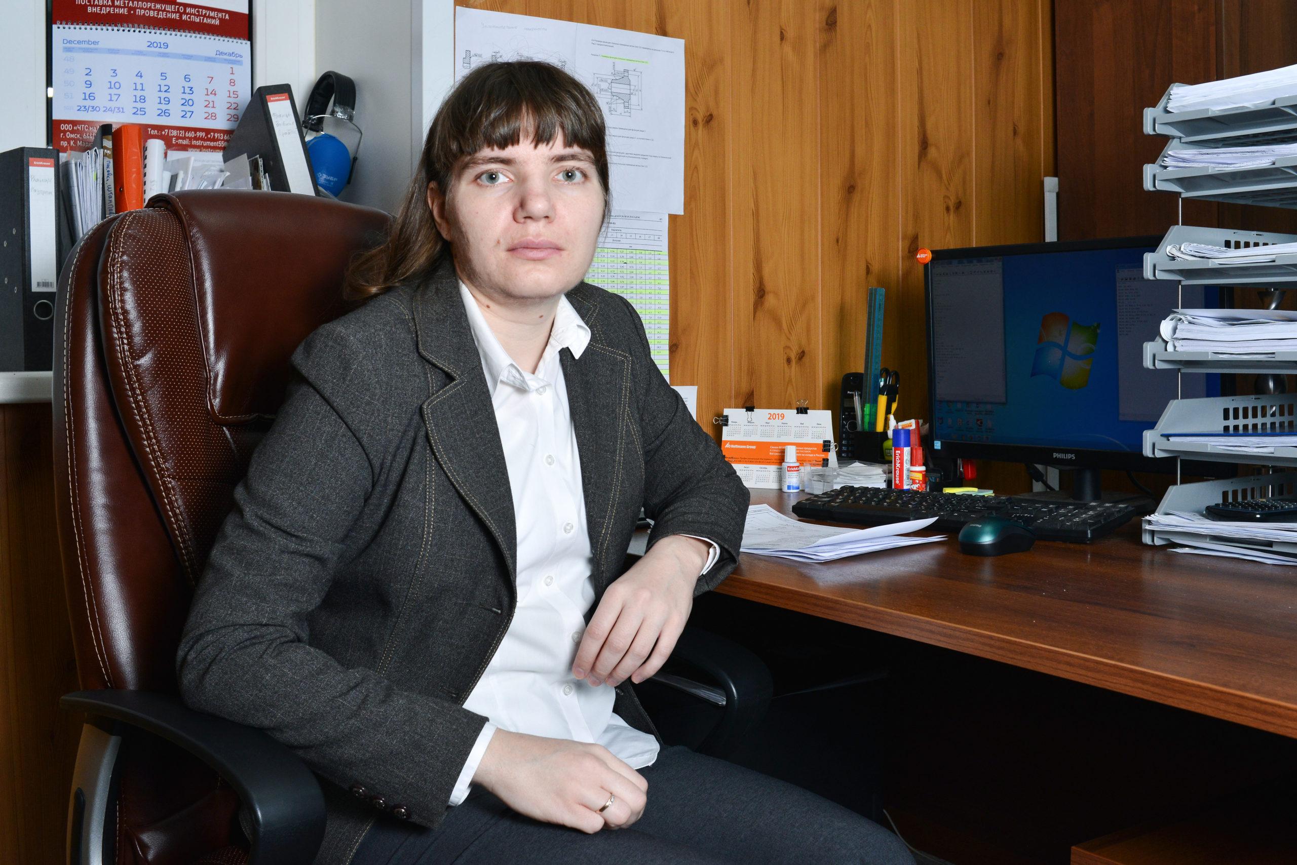 Саламатина Любовь Вячеславовна (Начальник технологического отдела)